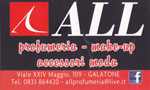 logo_all profumeria