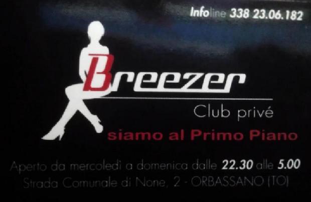 logo_breezer