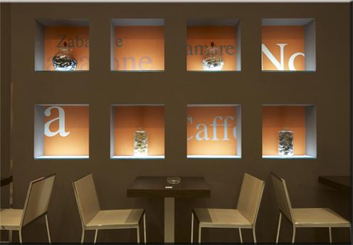 Pagine web italia aziende arredamenti ed architettura for Aziende produttrici di mobili