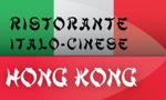 logo_ hong kong sas